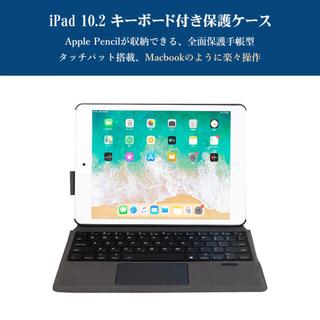 アップル(Apple)のiPodキーボード(PC周辺機器)