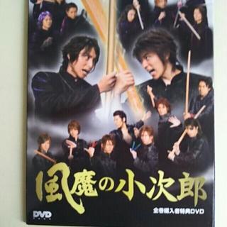 風魔の小次郎 全巻購入者特典DVD
