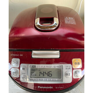Panasonic - Panasonic 炊飯器 2018年製