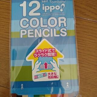 トンボエンピツ(トンボ鉛筆)の色鉛筆 12色(色鉛筆)
