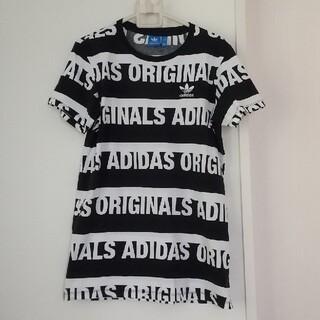 アディダス(adidas)のyu様専用 adidas オリジナルロゴロングTシャツ(Tシャツ/カットソー(半袖/袖なし))
