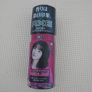 ユニリーバ(Unilever)のAXEフレグランスボディスプレー60g フルーティフローラルの香り(制汗/デオドラント剤)