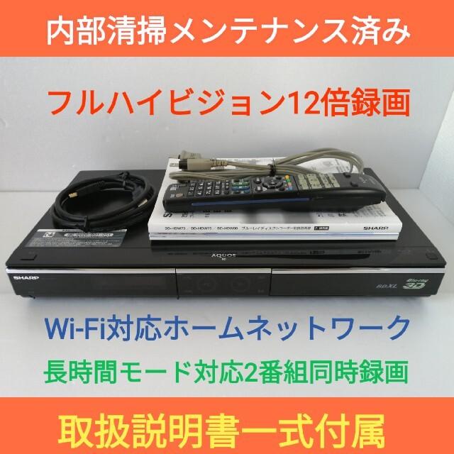 SHARP(シャープ)のSHARP ブルーレイレコーダー AQUOS【BD-HDW73】◆2番組同時録画 スマホ/家電/カメラのテレビ/映像機器(ブルーレイレコーダー)の商品写真