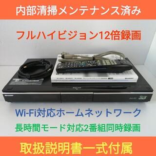 SHARP - SHARP ブルーレイレコーダー AQUOS【BD-HDW73】◆2番組同時録画