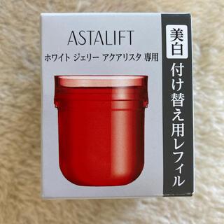 ASTALIFT - アスタリフト ホワイトジェリーアクアリスタ(レフィル)
