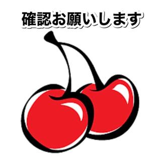 ⑤NEWお支度スケジュールボード しちだ 七田 お受験 小学生 幼稚園