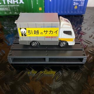 Takara Tomy - トミカ 引越しのサカイ