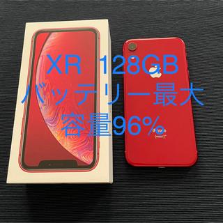 iPhone - iPhoneXR 128GB SIMフリー 美品