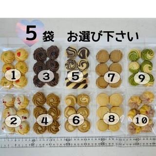 𖧷手作りクッキー𖧷 選べるセット(菓子/デザート)