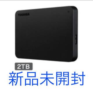東芝 - 新品 東芝 USB 外付け ポータブルハードディスク 2TB ブラック