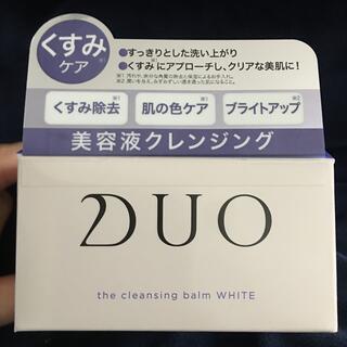 DUO(デュオ) ザ クレンジングバーム ホワイト(90g) 新品未使用(クレンジング/メイク落とし)