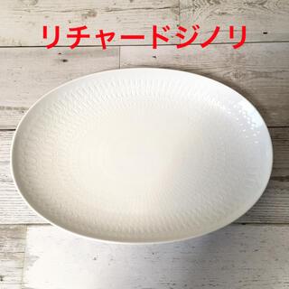 リチャードジノリ(Richard Ginori)のリチャードジノリ オーバル皿(食器)