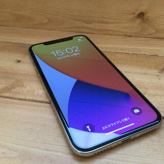 iPhone - iPhone x  Silver  64GB SIMフリー