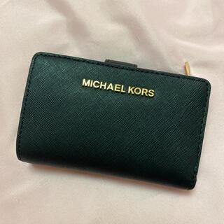 Michael Kors - マイケルコース 二つ折り財布 ブラック