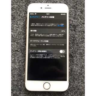 Apple - iPhone6s 64G バッテリー87%