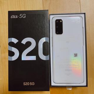Galaxy - Galaxy S20 5G ホワイト 新品未使用品