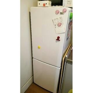 ハイアール(Haier)の2020年ハイアール173L冷蔵庫(冷蔵庫)