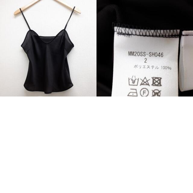 mame(マメ)のマメ トップス 2 レディースのトップス(シャツ/ブラウス(半袖/袖なし))の商品写真