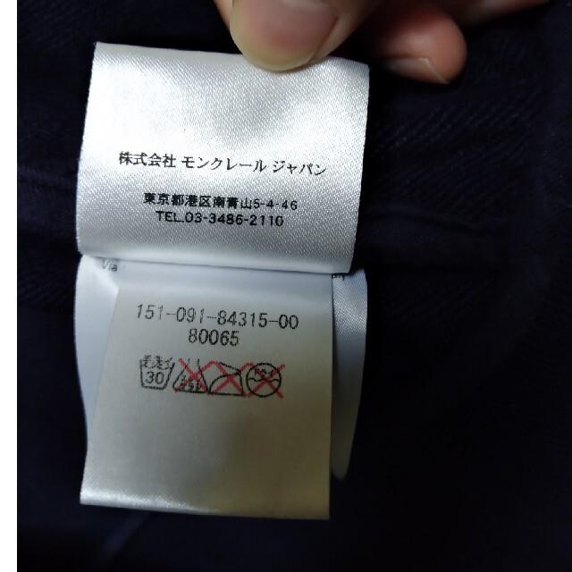 MONCLER(モンクレール)のMONCLERパーカー 国内正規品 メンズのトップス(パーカー)の商品写真