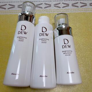 デュウ(DEW)のDEW ブライトニング しっとり 3点セット(化粧水/ローション)