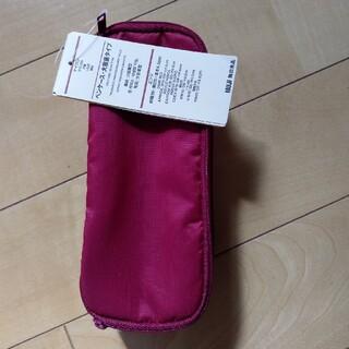 ムジルシリョウヒン(MUJI (無印良品))のペンケース 無印良品 大容量タイプ ナイロン(ペンケース/筆箱)