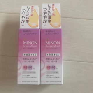 MINON - 新品✨ミノン アミノモイスト✨エイジングケア✨美容液オイル✨二本セット
