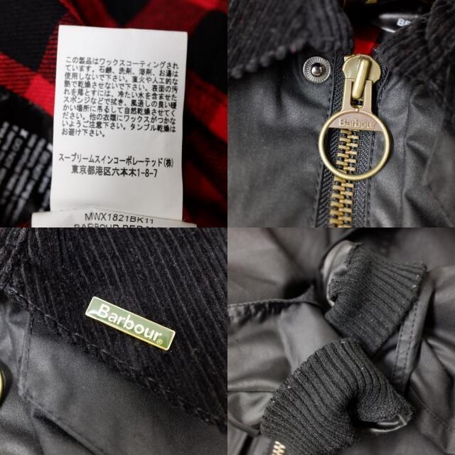 Barbour(バーブァー)のバブアー ジャケット 38 メンズのジャケット/アウター(その他)の商品写真
