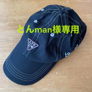 ラブトキシック(lovetoxic)のLOVETOXIC キャップ(帽子)