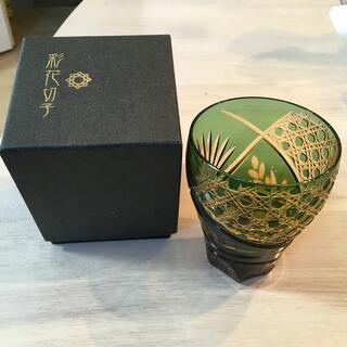 彩花切子 タンブラー 緑