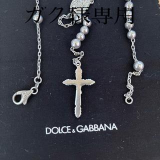 ドルチェアンドガッバーナ(DOLCE&GABBANA)のDOLCE&GABBANAロザリオネックレス売り切ります宜しくお願いします(ネックレス)
