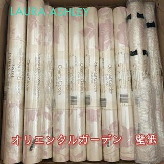ローラアシュレイ(LAURA ASHLEY)のオリエンタルガーデン 12ロール ローラアシュレイ   バラ売りOK(その他)