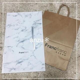 フランフラン(Francfranc)のフランフラン ショップ袋 ラッピング袋 プレゼント(ショップ袋)