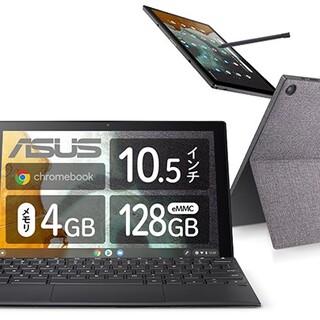 ASUS - ASUS Chromebook Detachable CM3  128GB