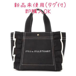 JILL by JILLSTUART - 【新品未使用】JILL by JILLSTUART フリルキャンバストート 小