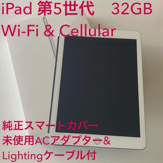 Apple - iPad 第5世代 32GB  Wi-Fi&Cellularモデル(シルバー)