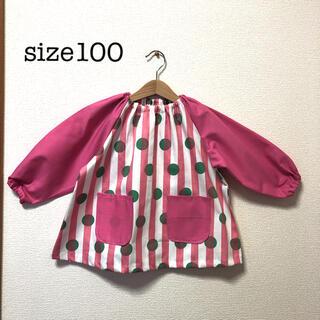 スモック☆エプロン☆size100☆入園グッズ(お食事エプロン)
