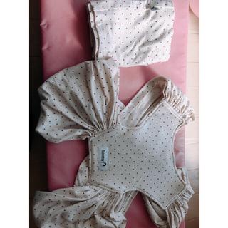 コニー konny 抱っこ紐 スリング 新生児から使用可 ワインドット Sサイズ