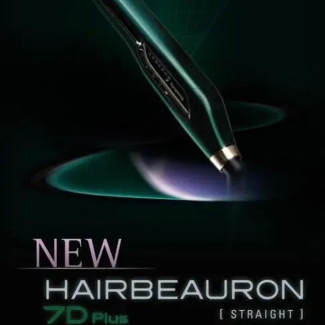 新品未使用 3月購入品  ヘアビューロン7D Plus 正規品 スマホ/家電/カメラの美容/健康(ヘアアイロン)の商品写真