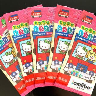 Nintendo Switch - あつ森 サンリオ amiiboカード 未開封5パック
