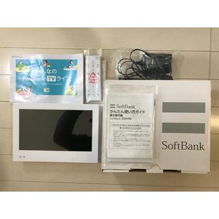 ソフトバンク(Softbank)のSoftBank PhotoVision TV 202HW(テレビ)