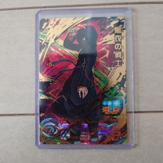 ドラゴンボール - スーパードラゴンボールヒーローズ 黒衣の戦士 BM7-065