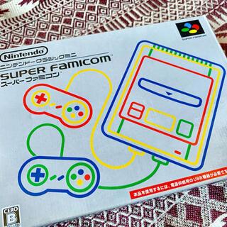 スーパーファミコン - 【ほぼ未使用】ニンテンドークラシックミニ スーパーファミコン