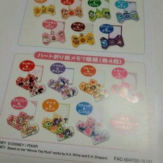 簡単 折り紙 : ディズニーキャラクター折り紙 : item.fril.jp