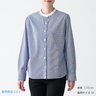 MUJI (無印良品) - 無印 洗いざらしブロードスタンドカラーシャツ M