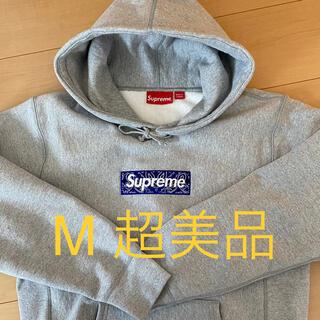 シュプリーム(Supreme)のSupreme Bandana Box Logo Hooded バンダナ(パーカー)