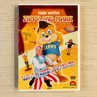 Disney - FUN WITH ZIPPY AND MARK DVD ディズニー英語 DWE