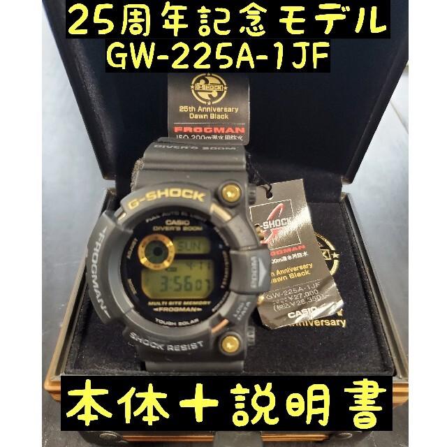 G-SHOCK(ジーショック)のGW-225A-1JF DAWN BLACK FROGMAN メンズの時計(腕時計(デジタル))の商品写真