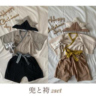 スリーコインズ(3COINS)のスリコ 袴 兜 セット こどもの日(和服/着物)