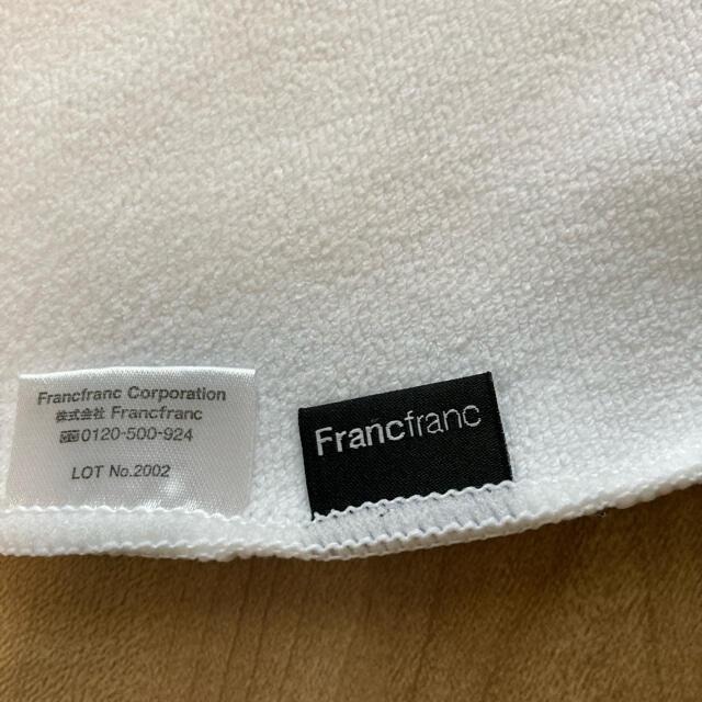 Francfranc(フランフラン)のFrancfranc バスタオル マイクロファイバー インテリア/住まい/日用品の日用品/生活雑貨/旅行(タオル/バス用品)の商品写真
