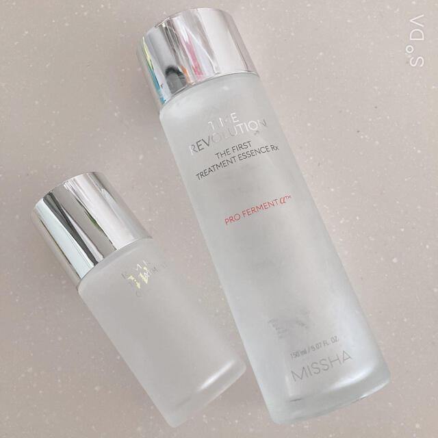 RMK(アールエムケー)の空き瓶 rmk すりガラス 美品 コスメ 美容 コスメ/美容のスキンケア/基礎化粧品(美容液)の商品写真